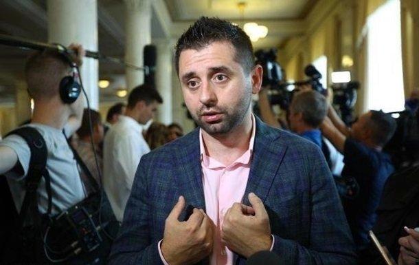 """&quotНі - капітуляції"""": Арахамія вибачився перед учасниками акції протесту - today.ua"""