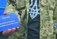 Зеленський посилив покарання за відмову перевозити ветеранів АТО - today.ua