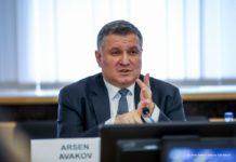Аваков рассказал, когда собирается идти в отставку - today.ua