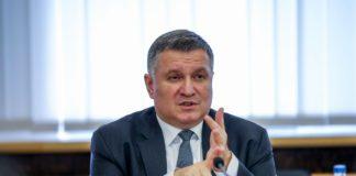 Аваков розповів, коли збирається йти у відставку - today.ua