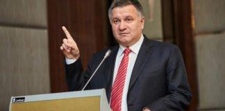 Аваков изменит систему штрафов за превышение скорости - today.ua