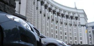 Електромобілі з'являться в автопарку Кабміну - today.ua