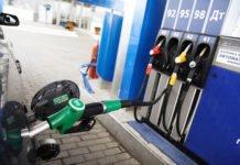 АЗС погодилися знизити ціни - today.ua