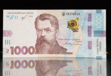 Новые 1000 гривен: в Украине вышла купюра самого высокого номинала - today.ua
