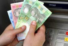 ПриватБанк звинуватили в шахрайстві: як у клієнтів зникають гроші - today.ua