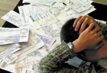 """Через борги за """"комуналку"""" в Україні можна стати банкрутом: що потрібно знати - today.ua"""