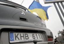 """""""Євробляхи"""" заполонили український авторинок - today.ua"""