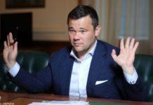 """""""Богдан - людина, яка не принесе добра"""" - особистий адвокат Трампа - today.ua"""