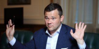 """""""Богдан - человек, который не принесет добра"""" -  личный адвокат Трампа - today.ua"""