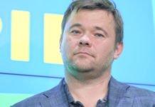 Данилюк розповів, який конфлікт інтересів приховує Андрій Богдан: особисті і державні - today.ua