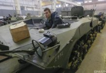 Силовики нагрянули з обшуками на Житомирський бронетанковий завод - today.ua