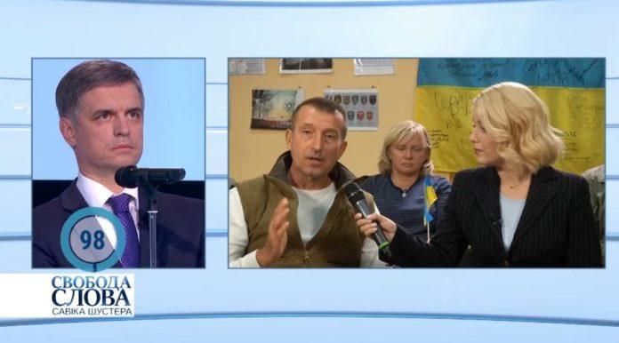 """Вже не &quotці бандерівці"""", а &quotнаші"""": жителі Донбасу просять владу не відводити українські війська - today.ua"""