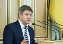 """""""Українцям треба хвилюватися"""": ПриватБанк причетний до відставки Данилюка - today.ua"""