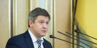 """""""Украинцам надо волноваться"""": ПриватБанк причастен к отставке Данилюка"""" - today.ua"""