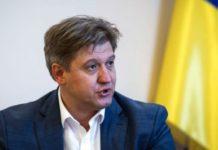 Данилюк назвал главную причину своего ухода с поста секретаря СНБО - today.ua