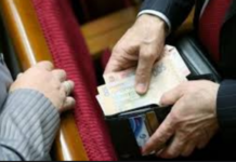 Кум Путіна отримав більше, ніж Порошенко: Нові нардепи отримали першу зарплату - today.ua