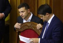 Зеленський підписав закон про скорочення держфінансування партій: що зміниться - today.ua