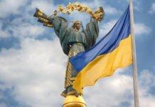 День незалежності в Україні вирішили перенести - today.ua