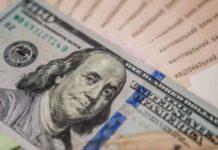 Долар по 40 гривень: як зміниться курс валют до кінця року - today.ua