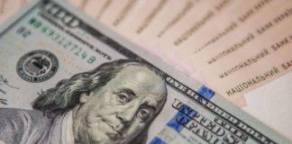 Курс долара в Україні продовжує падати: валюта подешевшала - today.ua