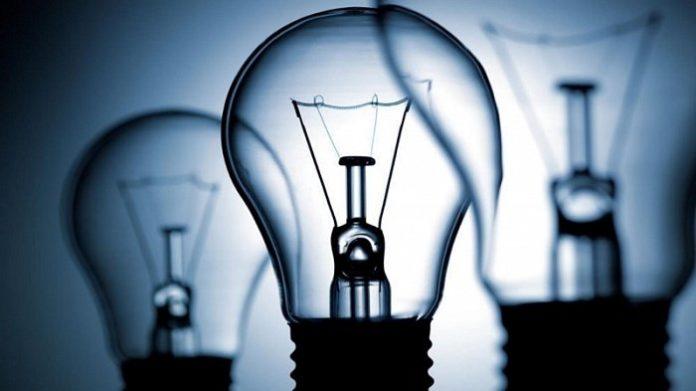 В Украине снизится цена на электроэнергию: кто будет платить меньше - today.ua