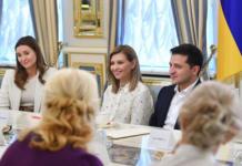 Олена Зеленська приємно здивувала новим образом (фото) - today.ua