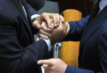 Рада прийняла закон про хабарництво: яка винагорода очікує викривачів корупції - today.ua