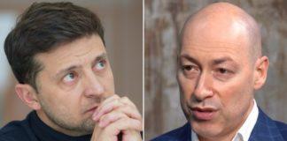 Гордон попередив Зеленського про кадрову кризу - today.ua