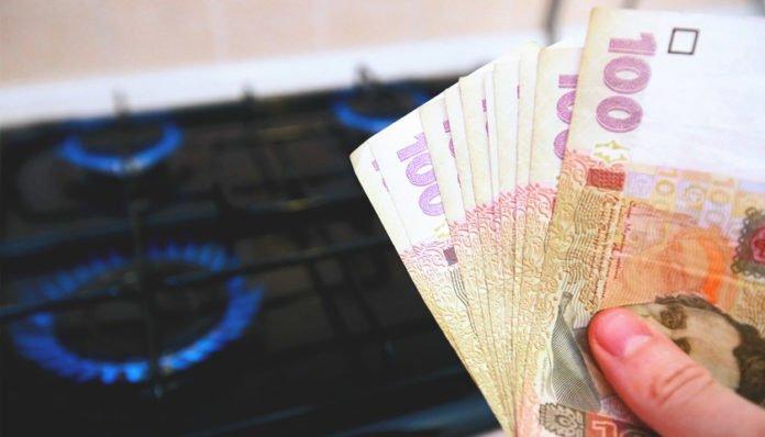 Афера з платіжками: українців змушують переплачувати за газ - today.ua