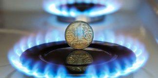 Українцям перерахують тарифи на газ: як зміняться суми в платіжках - today.ua