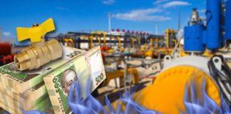 Скільки українці платитимуть за газ взимку: експерти дали прогноз - today.ua