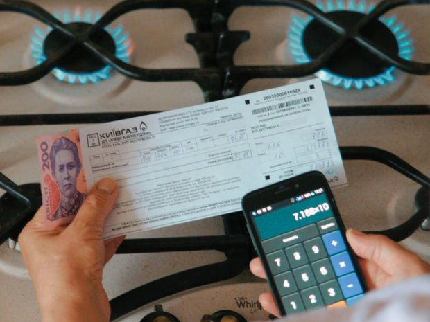 Ціна на газ для населення знижена - today.ua