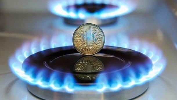 Украинцам пересчитают тарифы на газ: как изменятся суммы в платежках - today.ua