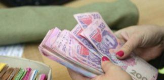 В Україні збільшать виплати: кому пощастить у жовтні - today.ua