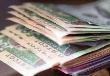 Українцям перерахують зарплати: коли і на скільки - today.ua