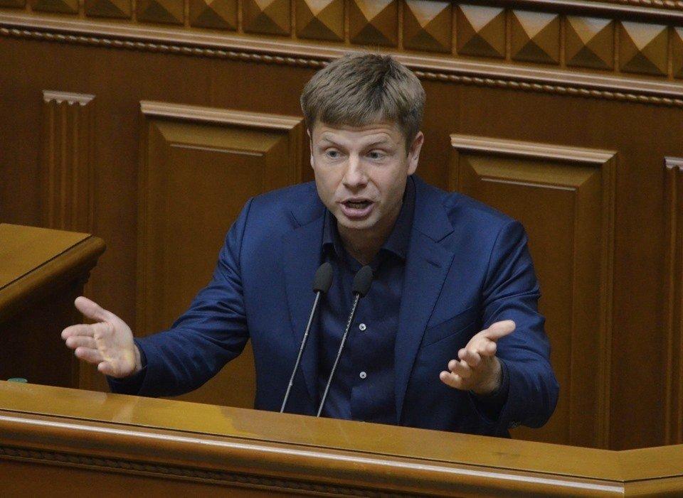 «Генпрокурор – 100% мій чоловік»: Гончаренко ініціює в ДБР справу проти Зеленського