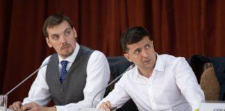 """Коррупция на таможне """"вымрет"""": что изменится в Украине с 1 ноября - today.ua"""