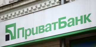 ПриватБанк не повернуть: Богдан без Зеленського провів переговори з послами країн G7 - today.ua