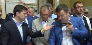"""""""Богдан опасен"""": в ЕС сделали громкое заявление об окружении Зеленского - today.ua"""
