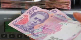 Кто из украинцев имеет право на досрочные пенсии: все подробности - today.ua