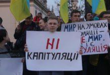 В Украине готовят новый Майдан и свержение Зеленского: Арестович сделал неожиданное  заявление - today.ua