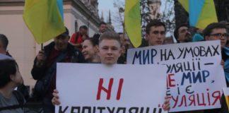 В Україні готують новий Майдан і повалення Зеленського: Арестович зробив несподівану заяву - today.ua