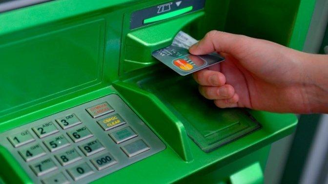 ПриватБанк не зачисляет зарплату на карточку: что делать - today.ua