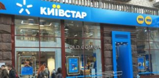 Київстар запустив нові тарифи для контрактників - today.ua