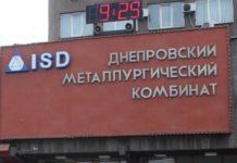 Ахметов зупинив найбільше металургійне підприємство в Україні - today.ua