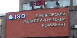 Ахметов остановил крупнейшее металлургическое предприятие в Украине - today.ua
