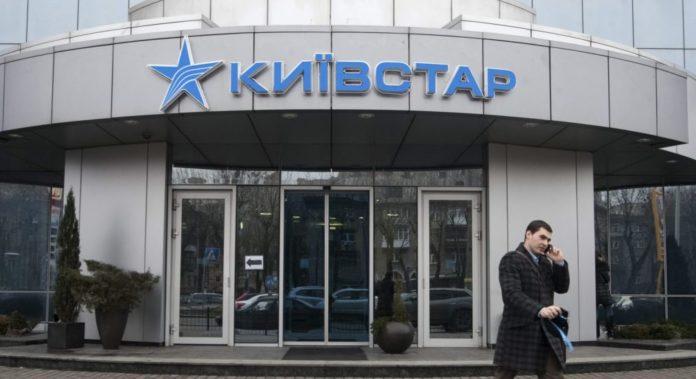"""""""Сил немає терпіти"""": Київстар знущається над своїми клієнтами - today.ua"""