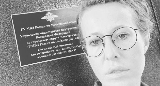 Ксенія Собчак опинилася в поліції: що сталося  - today.ua