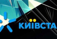 Киевстар оказался в центре рейдерского скандала - today.ua