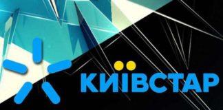 Київстар опинився в центрі рейдерського скандалу - today.ua